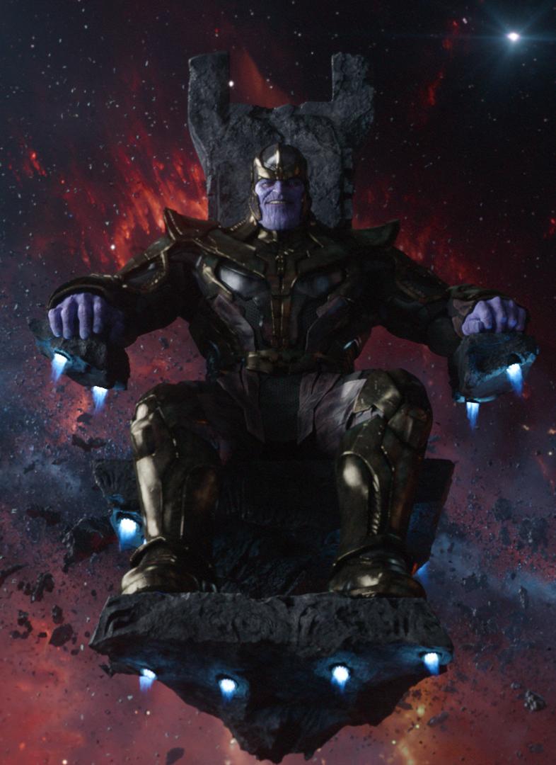 Космический трон