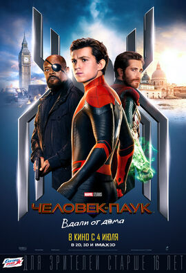 Spider-Man Far From Home poster.jpg