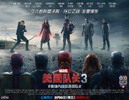 Civil War Chinese Poster Cap