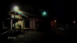 Hokkaido bar IF2.png