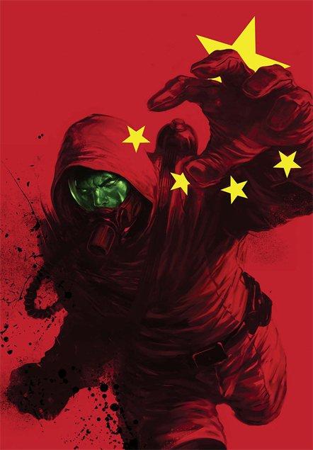 Chen Lu (Earth-61615)
