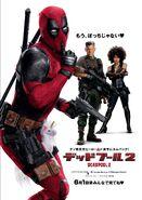Deadpool 2 poster 006