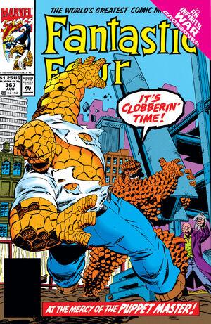 Fantastic Four Vol 1 367.jpg