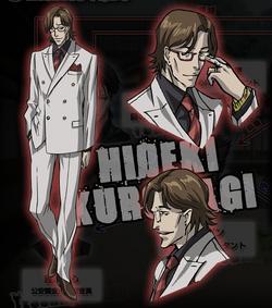 Hideki Kurohagi (Earth-101001) Promo 0001.png