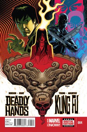 Deadly Hands of Kung Fu Vol 2 4.jpg