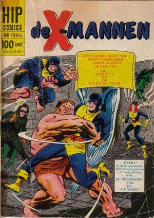 HIP Comics Vol 1 1995.jpg