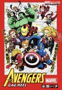 Marvel x Shōnen Jump Collaboration Vol 1 3