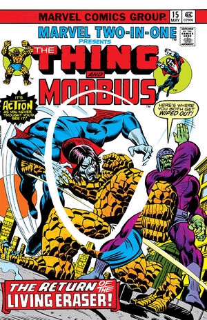 Marvel Two-In-One Vol 1 15.jpg