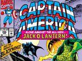 Captain America Vol 1 396