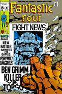 Fantastic Four Vol 1 92