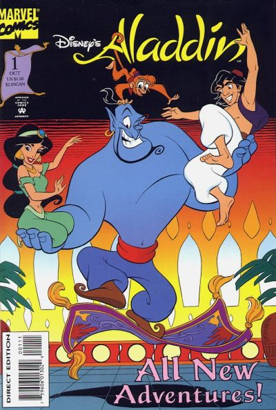 Disney's Aladdin Vol 1