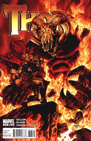 Thor Vol 1 613.jpg