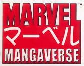 Marvel Mangaverse logo.png