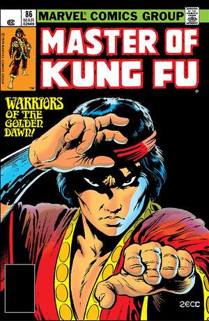 Master of Kung Fu Vol 1 86.jpg