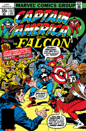 Captain America Vol 1 217.jpg