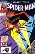 Marvel Tales Vol 2 169