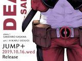 Marvel × Shōnen Jump+ Super Collaboration Vol 1 5