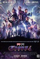 Avengers Endgame poster 035