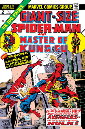 Giant-Size Spider-Man Vol 1 2.jpg
