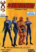 Fantastic 4 (ES) Vol 1 1