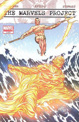 Marvels Project Vol 1 1 McNiven Variant.jpg