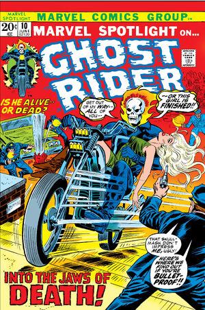Marvel Spotlight Vol 1 10.jpg
