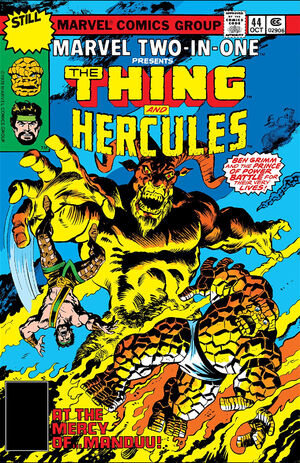 Marvel Two-In-One Vol 1 44.jpg