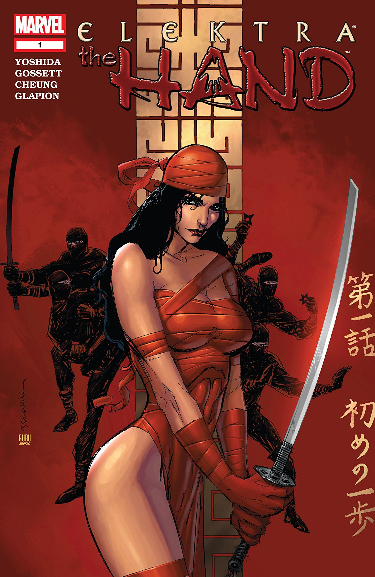 Elektra: The Hand Vol 1