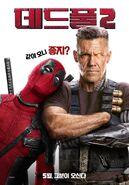 Deadpool 2 poster 007