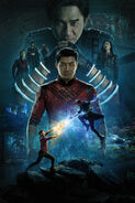 Shang-Chi and the Legend of the Ten Rings poster 002 textless
