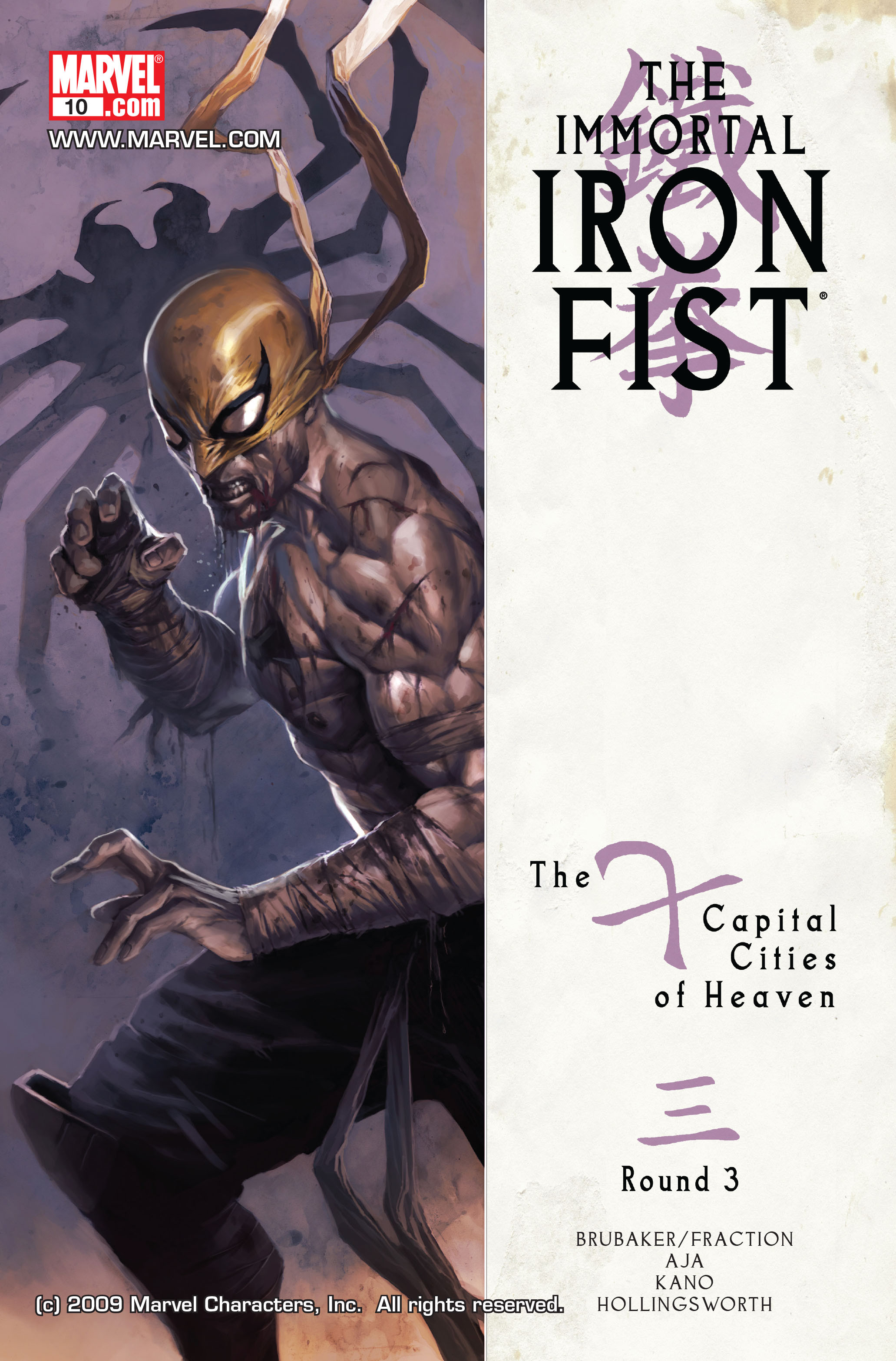 Immortal Iron Fist Vol 1 10