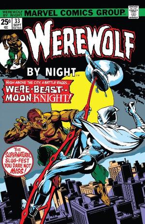 Werewolf by Night Vol 1 33.jpg