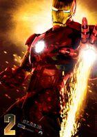 Iron Man 2 (film) 0003