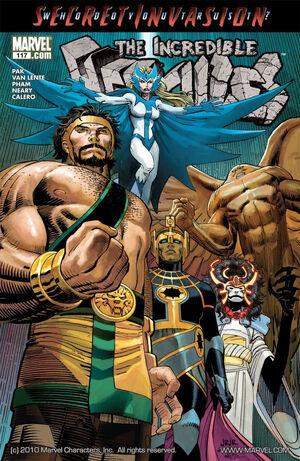 Incredible Hercules Vol 1 117.jpg
