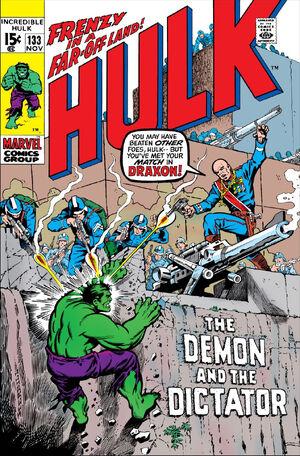 Incredible Hulk Vol 1 133.jpg