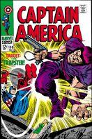 Captain America Vol 1 108