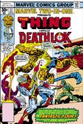 Marvel Two-In-One Vol 1 27