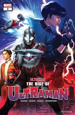 Rise of Ultraman Vol 1 2.jpg