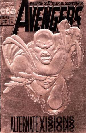 Avengers Vol 1 360.jpg