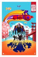 Big Hero (film) poster 008