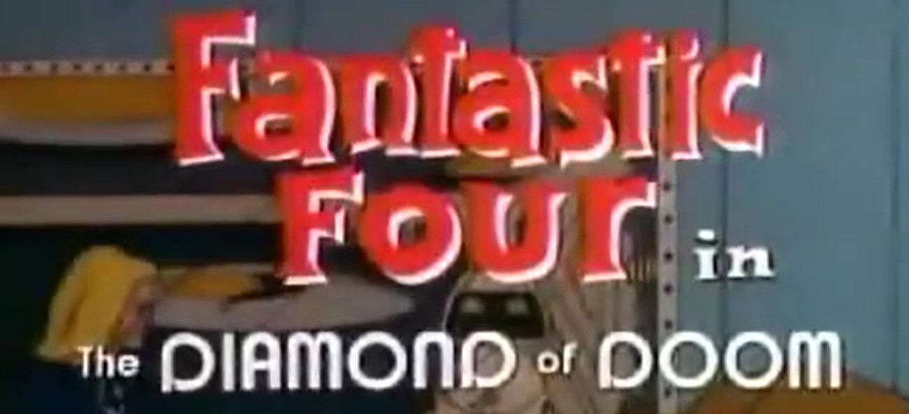 Fantastic Four (1978 animated series) Season 1 5
