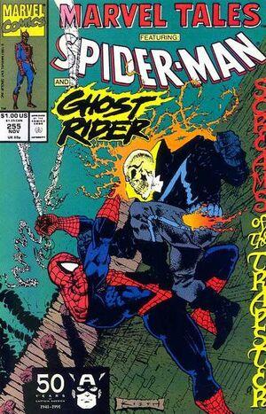 Marvel Tales Vol 2 255.jpg