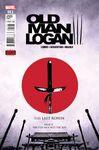 Old Man Logan Vol 2 12
