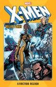 X-Men Milestones X-Tinction Agenda Vol 1 1