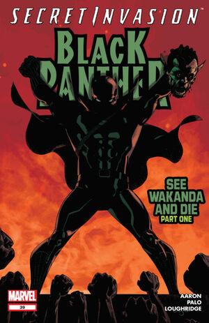 Black Panther Vol 4 39.jpg