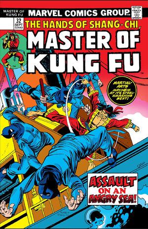 Master of Kung Fu Vol 1 32.jpg