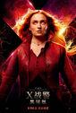Dark Phoenix (film) poster 015