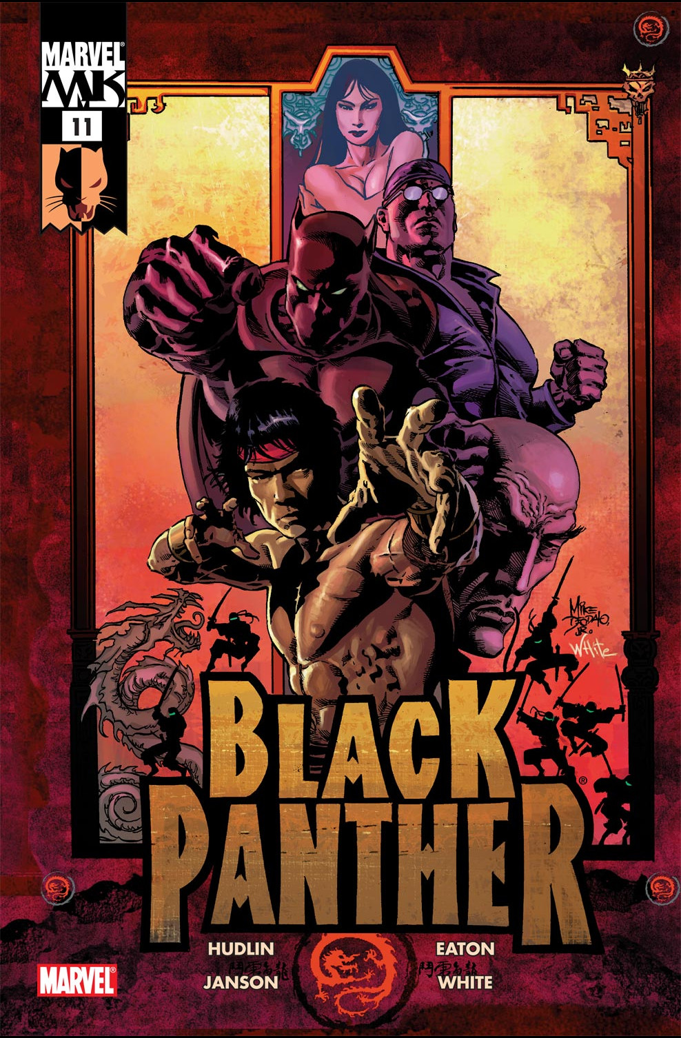 Black Panther Vol 4 11