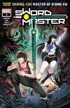 Sword Master Vol 1 2.jpg