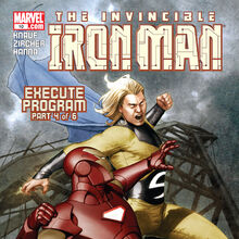 Iron Man Vol 4 10.jpg